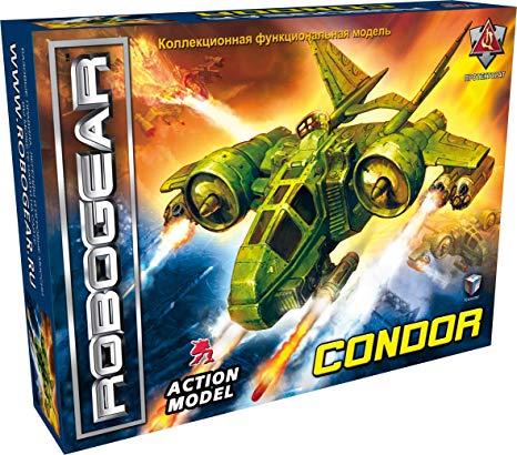Robogear Condor