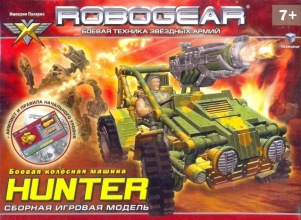 Robogear Hunter
